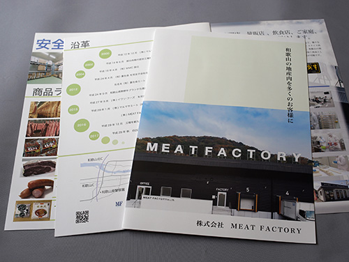 meatfactory